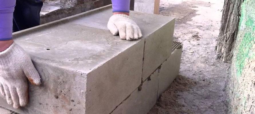 Купить бетон в качканаре грибки в бетон